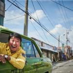 O Motorista de Táxi (41ª Mostra)